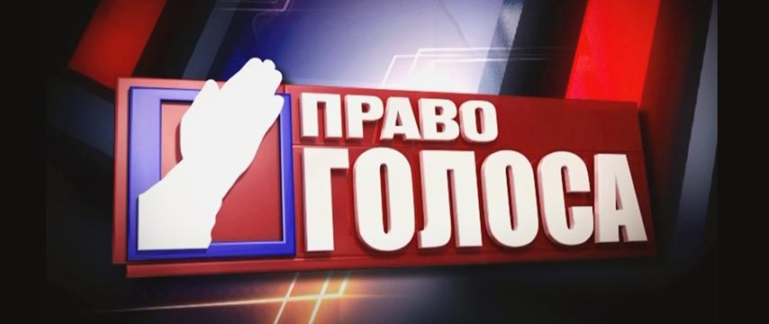 http://static.tvc.ru/pictures/mc/483/28.jpg