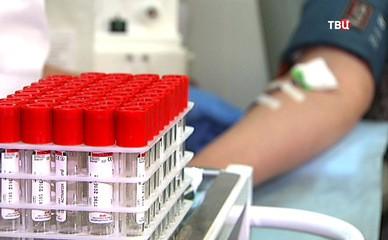Бесплатный анализ крови в москве Справка от фтизиатра Юго-Западный административный округ