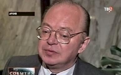 Известный экономист forexexpo.fm радио форекс pandora