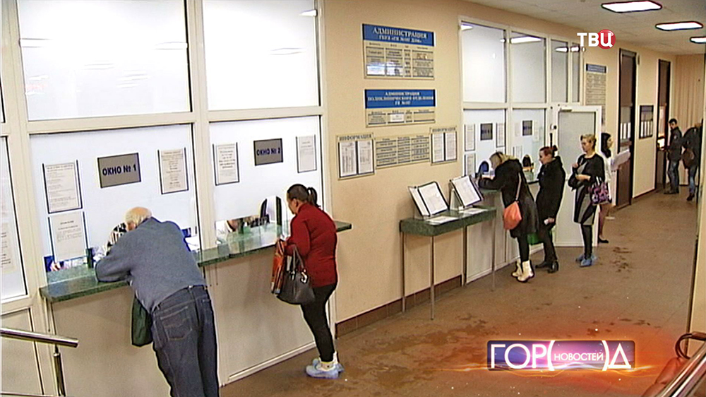 Московской поликлиника в воскресенье работает отличается ООО