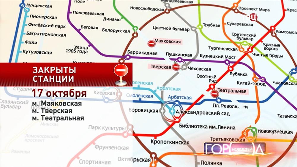 до какого час метро москва Выдача наличных