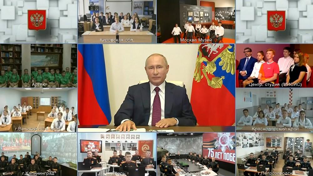 Всероссийский открытый урок. Полное видео