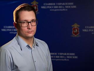 Марсель Нургатин